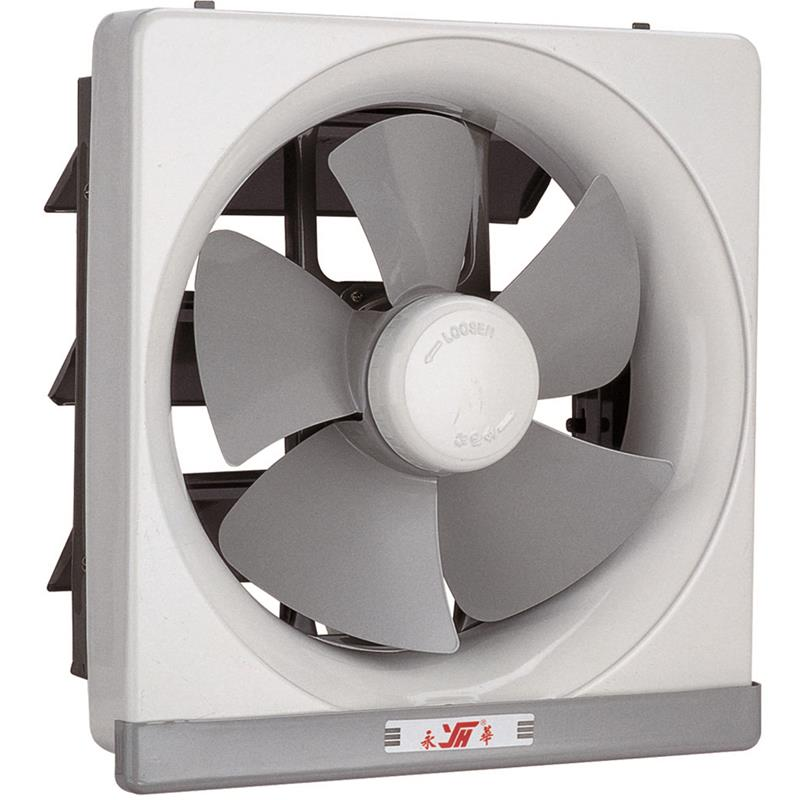 Shutter Exhaust Fan(Metal)